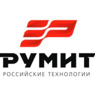 ООО «Румит» — современная производственная компания
